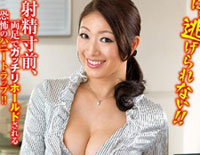 【エロ動画】ムカつく女上司に夜這いを仕掛けたら 強烈なカニバサミで押さえ込まれて強制中出しさせられた!! 小早川怜子