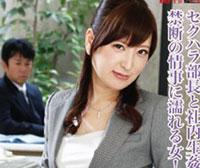 【無修正】レッドホットジャム Vol.317 禁じられた関係 : 満島ノエル