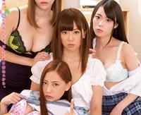 【エロ動画】うちの4人娘から睨まれ子作り 芦名ユリア 真野ゆりあ 二宮沙樹 川菜美鈴